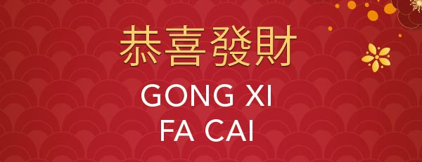 DUAL-Asia-Chinese-NewYear-SG-01-20_02